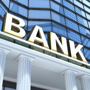 Банки Строителя