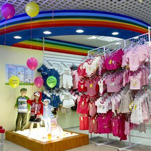 Детские магазины Строителя