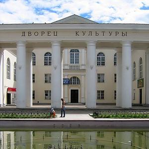 Дворцы и дома культуры Строителя