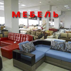 Магазины мебели Строителя