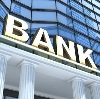 Банки в Строителях