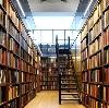Библиотеки в Строителях