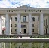 Дворцы и дома культуры в Строителях