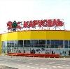 Гипермаркеты в Строителях