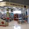 Книжные магазины в Строителях