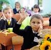 Школы в Строителях