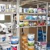 Строительные магазины в Строителях