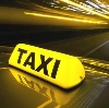 Такси в Строителях