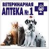 Ветеринарные аптеки в Строителях