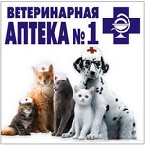 Ветеринарные аптеки Строителя